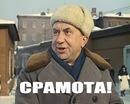киев купить куртку jack wolfskin